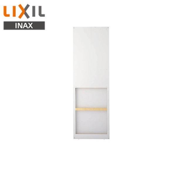 リクシル[LIXIL/INAX]洗面化粧台用リフォームボードBB-FR-100190