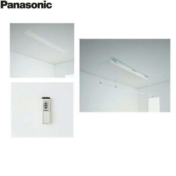 パナソニック[Panasonic]ホシ姫サマ[リモコンタイプ]天井埋込み・ロングサイズ1本竿洗濯物干しCWFT11LR[送料無料]