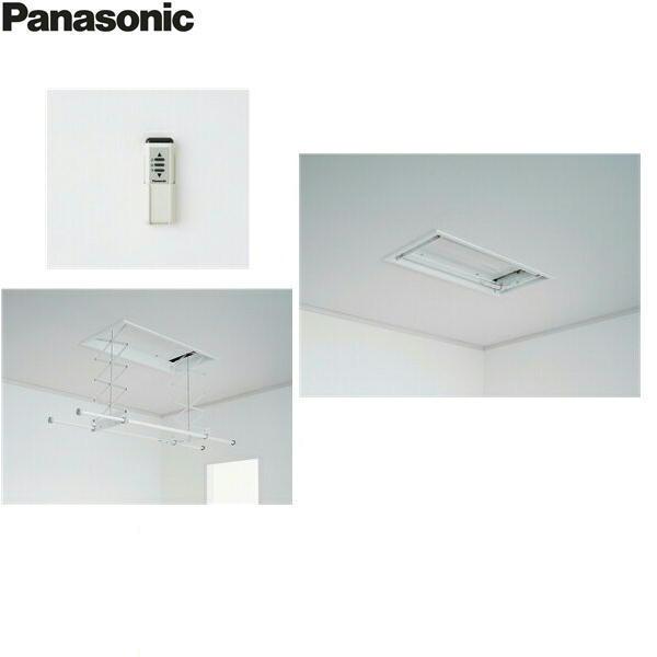 パナソニック[Panasonic]ホシ姫サマ[リモコンタイプ]天井直付け・ショートサイズ洗濯物干しCWFT22SR[送料無料]