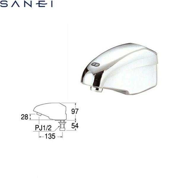 三栄水栓[SAN-EI]自動立水栓EY50DC-13[送料無料]