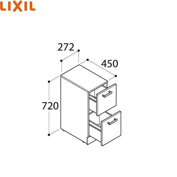 [FTVB-254H/VP1]リクシル[LIXIL/INAX][オフト]サイドベースキャビネット[間口250]【送料無料】