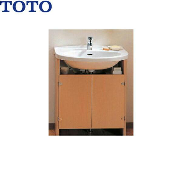TOTO[モデアシリーズ]洗面化粧台のみLDD700AM(U)S/PN[間口700mm][送料無料]