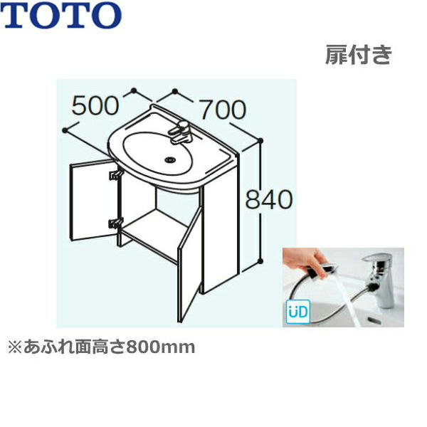 TOTO[モデアシリーズ]洗面化粧台のみLDD700AW(U)S/PZ[間口700mm][送料無料]