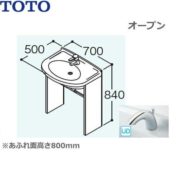 TOTO[モデアシリーズ]洗面化粧台のみLDD704NAYS/P[間口700mm][送料無料]