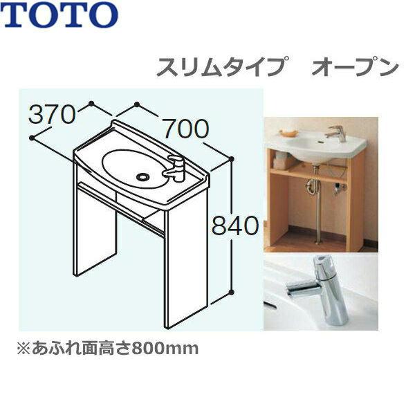 TOTO[モデアシリーズ]洗面化粧台のみLDD700NBDGS/PR[間口700mm]【送料無料】