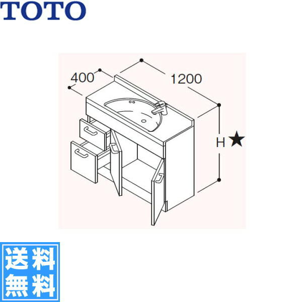 TOTO[スリムシリーズ]洗面化粧台LDSJ120LBM(U)RカラーA/P/C[間口1200mm][送料無料]