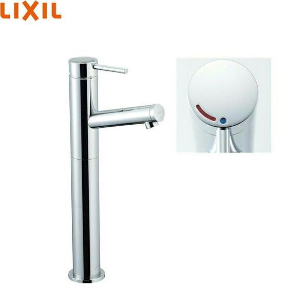 リクシル[LIXIL/INAX]シングルレバー混合水栓[エコハンドル][一般地仕様]LF-E340SYHC【送料無料】