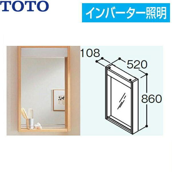 TOTO[モデアシリーズ]ウッドフレーム化粧鏡ミラーのみLMD520R[間口520mm][送料無料]