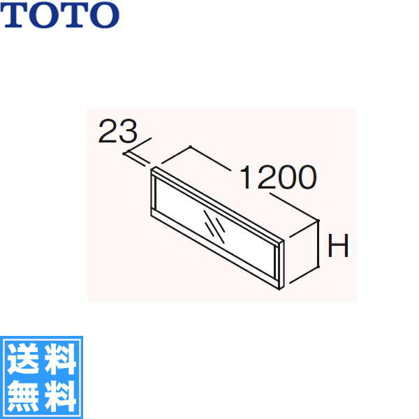 TOTO[スリムシリーズ]バックパネルLPJ1204BK/LPJ1204AK[間口1200mm]【送料無料】
