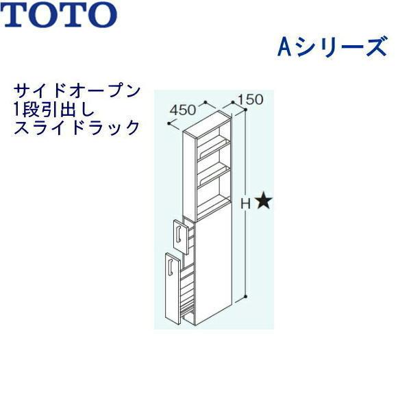 送料込 TOTO-LTSA150ARL TOTO OUTLET SALE Aシリーズ L トールキャビネットLTSA150AR 間口150mm 超歓迎された 送料無料