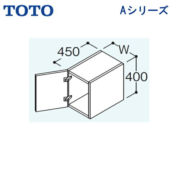 TOTO[Aシリーズ]ウォールキャビネットLWA251TR/L[間口250mm]