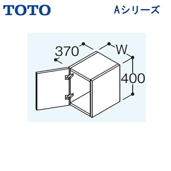 TOTO[Aシリーズ]ウォールキャビネットLWA451R/L[間口450mm]