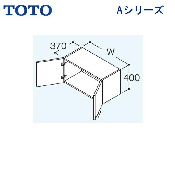 TOTO[Aシリーズ]ウォールキャビネットLWA750[間口750mm]