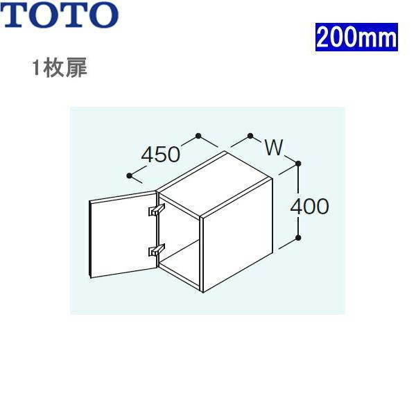 TOTOトール用ウォールキャビネットLWN202NTR/LN[間口200mm][送料無料]