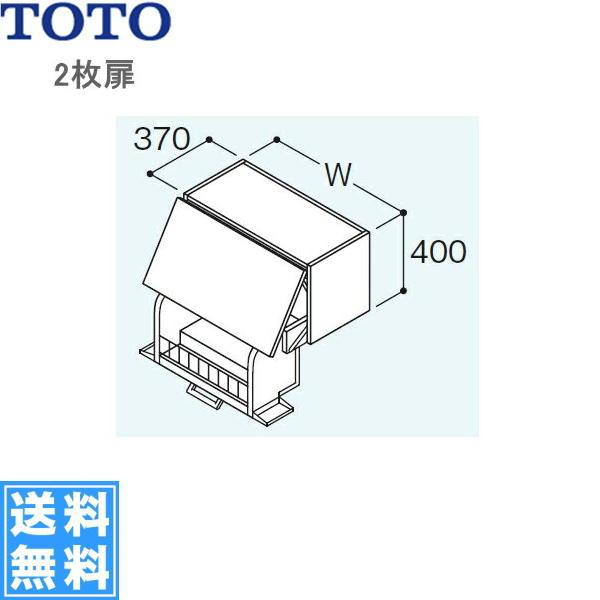 TOTO[リモデア]クイック昇降ウォールキャビネットLWN702NUN[間口700mm]【送料無料】