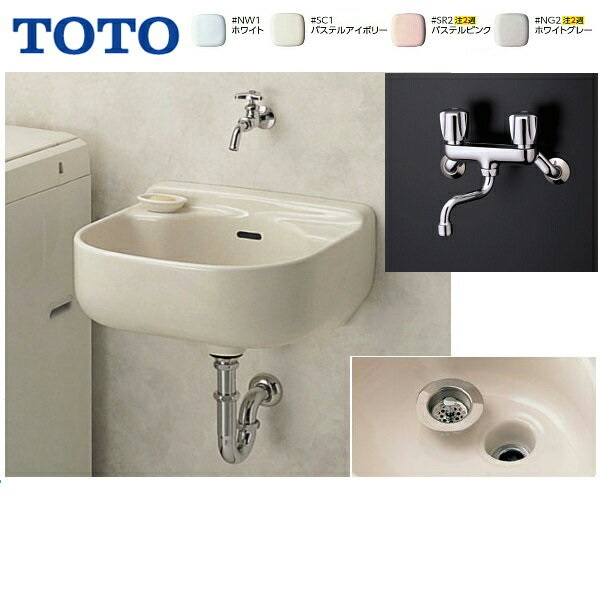 TOTOマルチシンク[小形]SK500+TKG20B2U[床排水Sトラップセット]