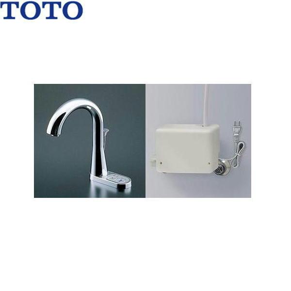 [TEN85G1]TOTOアクアオート[自動水栓グースネックタイプ][AC100Vタイプ][送料無料]