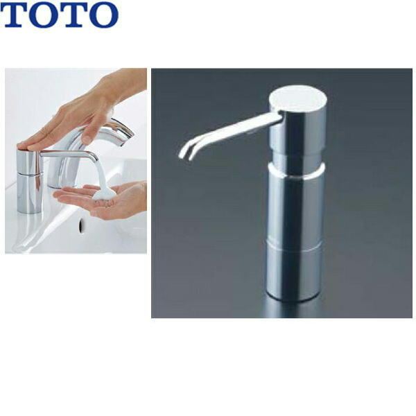 [TLK05204J]TOTO水石けん供給栓[アンダーカウンタータイプ][送料無料]