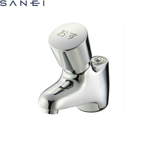 三栄水栓[SAN-EI]自閉式立水栓Y596C-13[一般地仕様][送料無料]