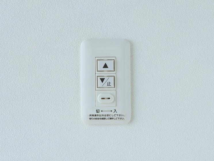 パナソニック[Panasonic]ホシ姫サマ[電動壁スイッチ]天井埋込み・ショートサイズ洗濯物干しCWFT21SA