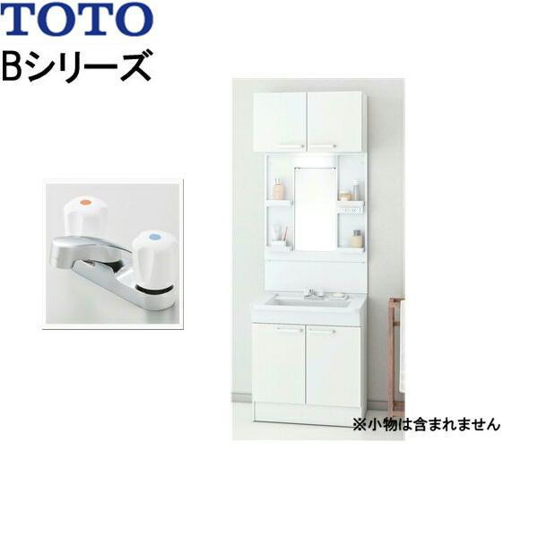 [LDBA075BAGCS1A+LMBA075B1GDC1Gほか]TOTO[Bシリーズ]洗面化粧台[間口750mm][2ハンドル混合水栓]【送料無料】