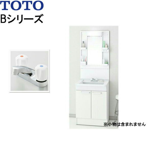 [LDBA060BAGCS1A+LMBA060B1GDC1G]TOTO[Bシリーズ]洗面化粧台[間口600mm][2ハンドル混合水栓][送料無料]