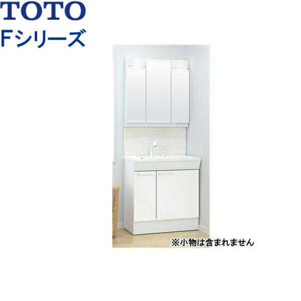 [LDPL075BJGEN1+LMSPL075A3GDC1]TOTO[Fシリーズ]洗面化粧台[間口750mm][エコシングルシャワー水栓][一般地仕様][送料無料]