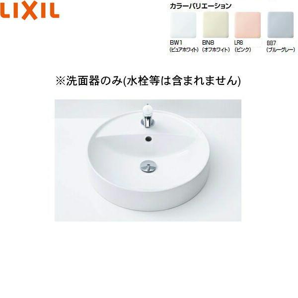 [L-2848]リクシル[LIXIL/INAX]円形洗面器[ベッセル式][送料無料]
