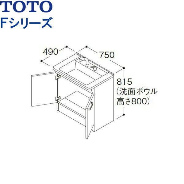 買取り実績  [LDPL075BAGEN1]TOTO[Fシリーズ]洗面化粧台[下台のみ間口750mm][一般地仕様][送料無料]:みずらいふ-木材・建築資材・設備