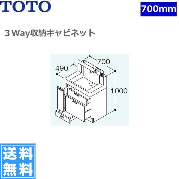 TOTO[リモデア]洗面化粧台体重計収納付3way収納LDSN707BKH(U)Z[壁給水][間口700mm]【送料無料】