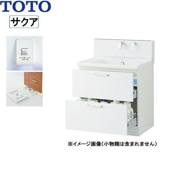 [LDSWB075BCJJN1A]TOTO[SAKUAサクア]洗面化粧台のみ[間口750]きれい除菌水・体重計収納[ホワイト][送料無料]