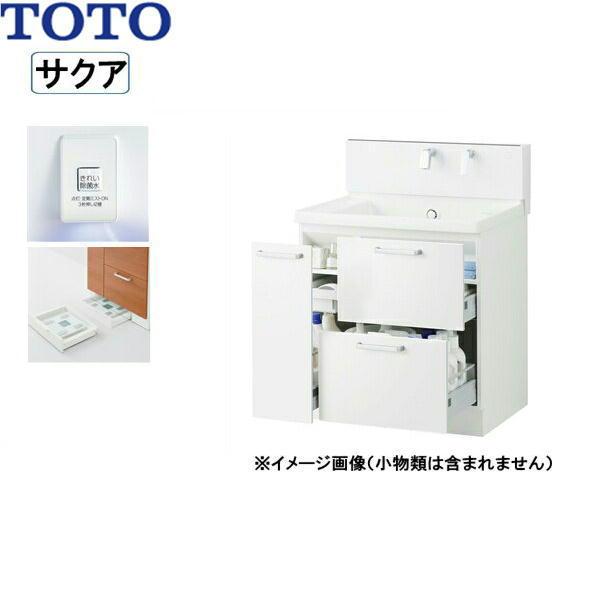 [LDSWB075BDJJN1]TOTO[SAKUAサクア]洗面化粧台のみ[間口750]きれい除菌水・体重計収納[ミドルクラス]【送料無料】