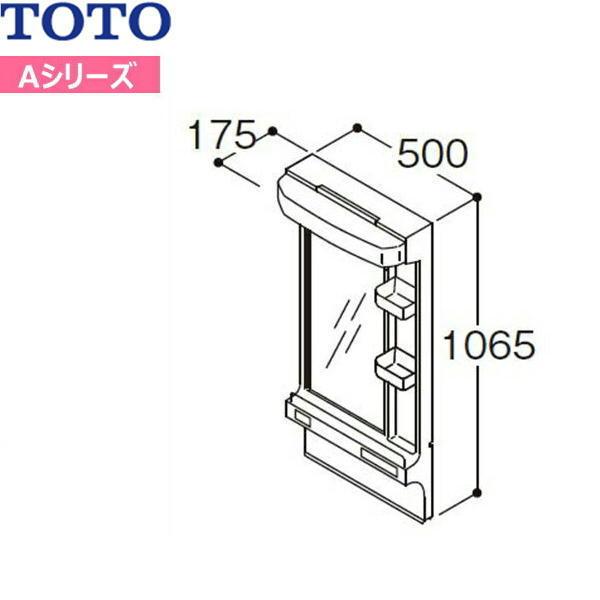 [LMA500E]TOTO[Aシリーズ]化粧鏡のみ[一面鏡]間口500mm[送料無料]