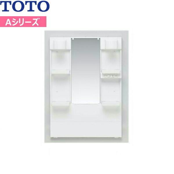[LMA750DC]TOTO[Aシリーズ]化粧鏡のみ[一面鏡]間口750mm[エコミラーあり][送料無料]