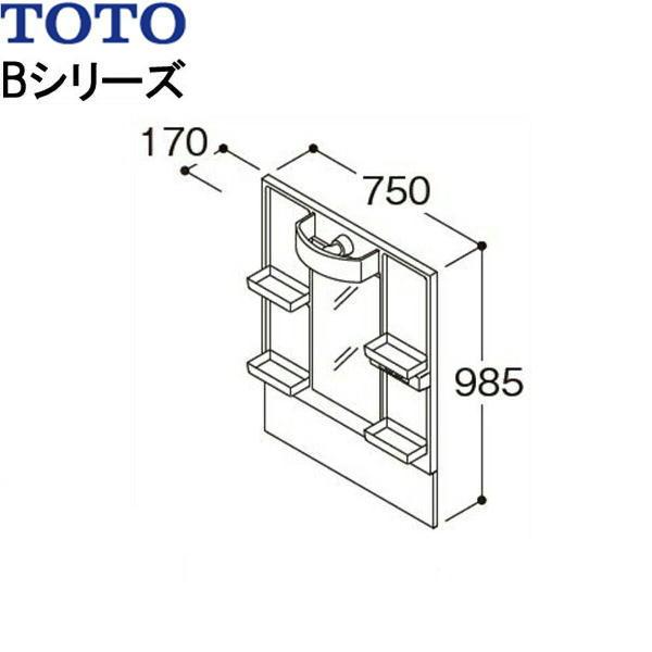 [LMBA075B1GDG1G]TOTO[Bシリーズ]ミラーキャビネット一面鏡[間口750mm][LEDランプ][エコミラーなし][送料無料]