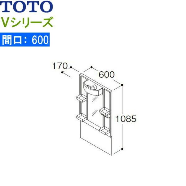 [LMPB060A1GDG1G]TOTO[Vシリーズ]ミラーキャビネット一面鏡[間口600mm][LEDランプ][エコミラーなし]