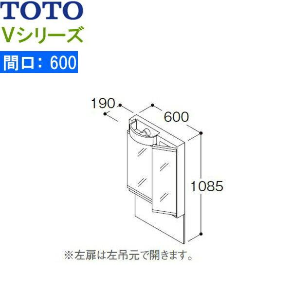 [LMPB060A2GDG1G]TOTO[Vシリーズ]ミラーキャビネット二面鏡[間口600mm][LEDランプ][エコミラーなし]
