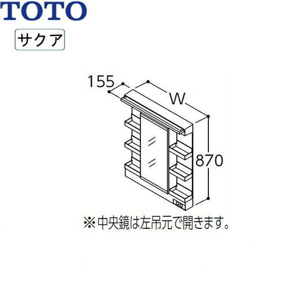 送料込 公式ショップ TOTO-LMWB075A1GLC2G LMWB075A1GLC2G メーカー再生品 TOTO SAKUAサクア 送料無料 ミラーキャビネット一面鏡 エコミラーあり LED照明 間口750