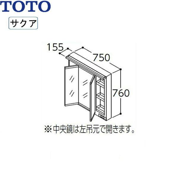 史上最も激安 [LMWB075B3GLG2G]TOTO[SAKUAサクア]ミラーキャビネット三面鏡高さ1800mm対応[間口750][LED照明][送料無料]:みずらいふ-木材・建築資材・設備