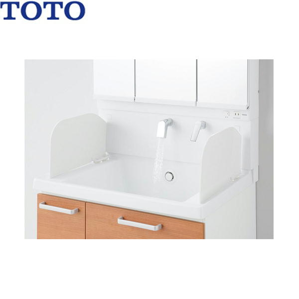 TOTO-LO146 最安値挑戦 TOTO洗面化粧台用水飛び防止パネル 現品 2枚1組 LO146