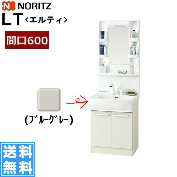 [LSBB-60EBN1B+LSBM-6SS]ノーリツ[NORITZ]洗面化粧台エルティ[LT]セット[間口600mm]1面鏡【送料無料】