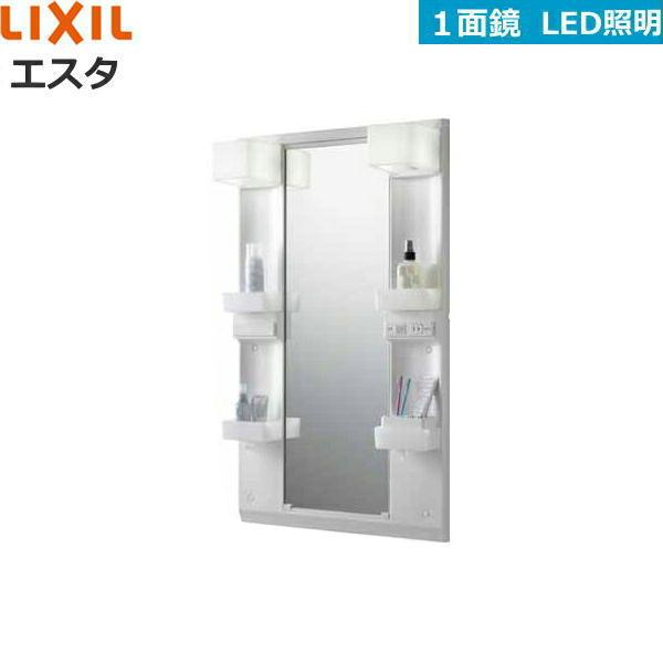 [MFTX1-751YPJU-N]リクシル[LIXIL/INAX][エスタ]LED照明ロングミラー[くもり止めコート付][全高1780mm用][間口750][送料無料]