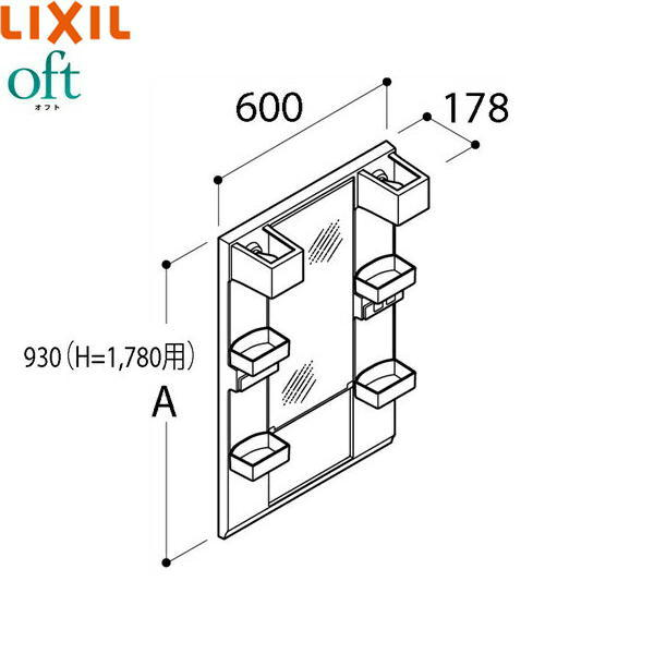 [MFTX1-601YFJU]リクシル[LIXIL/INAX][オフト]1面鏡[くもり止めコート付き]ショートミラー[全高1780用][送料無料]