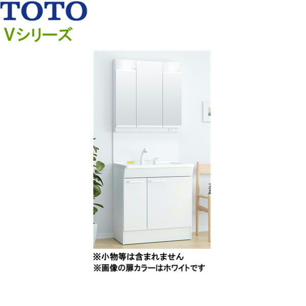 [LDPB075BJGEN1+LMPB075A3GDC1G]TOTO[Vシリーズ]洗面化粧台[間口750mm][エコシングルシャワー水栓][一般地仕様]【送料無料】