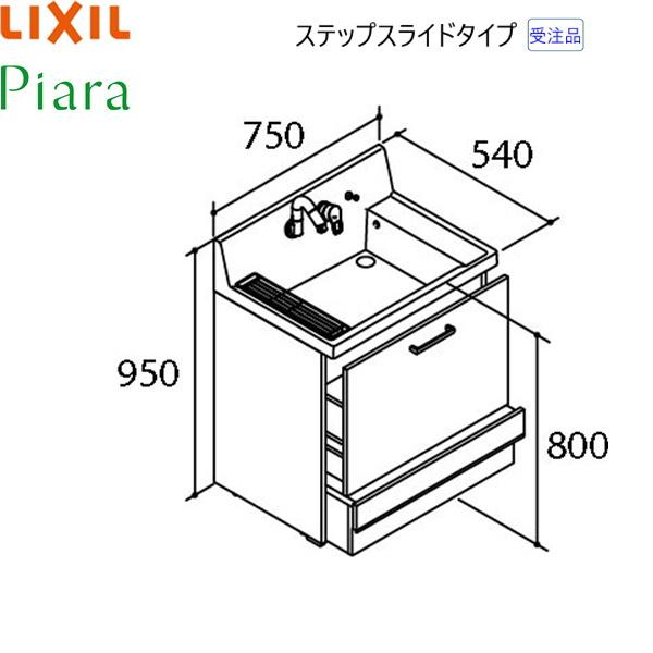 [AR3CH-755SY]リクシル[LIXIL][PIARAピアラ]洗面化粧台本体のみ[間口750]ステップスライドタイプ[ミドルグレード]