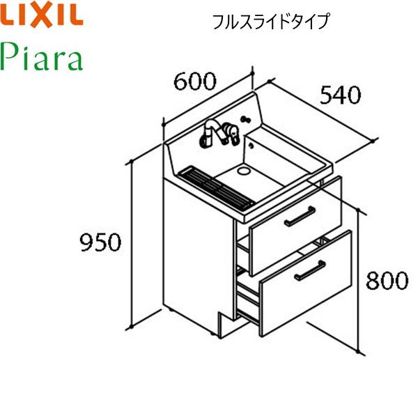 [AR3FH-605SY]リクシル[LIXIL][PIARAピアラ]洗面化粧台本体のみ[間口600]フルスライドタイプ[ミドルグレード]