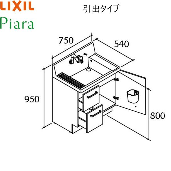 [AR3H-755SY]リクシル[LIXIL][PIARAピアラ]洗面化粧台本体のみ[間口750]引出タイプ[ミドルグレード]