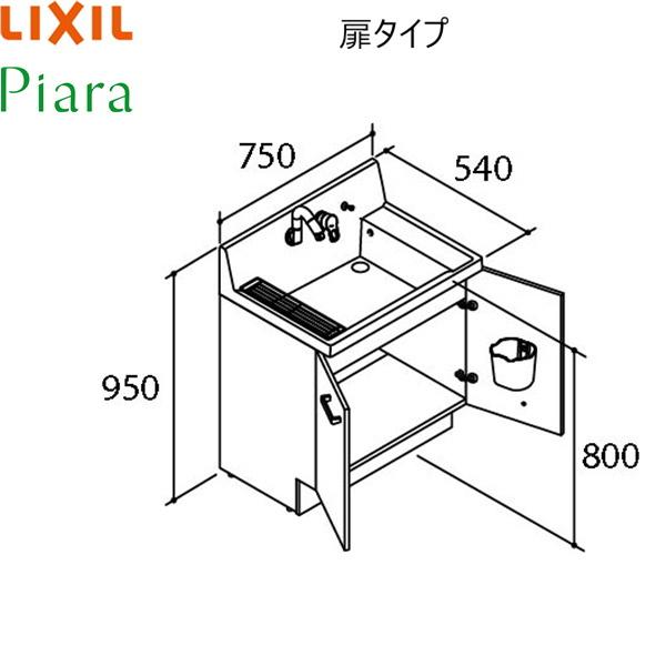 [AR3N-755SY]リクシル[LIXIL][PIARAピアラ]洗面化粧台本体のみ[間口750]扉タイプ[スタンダード]【送料無料】