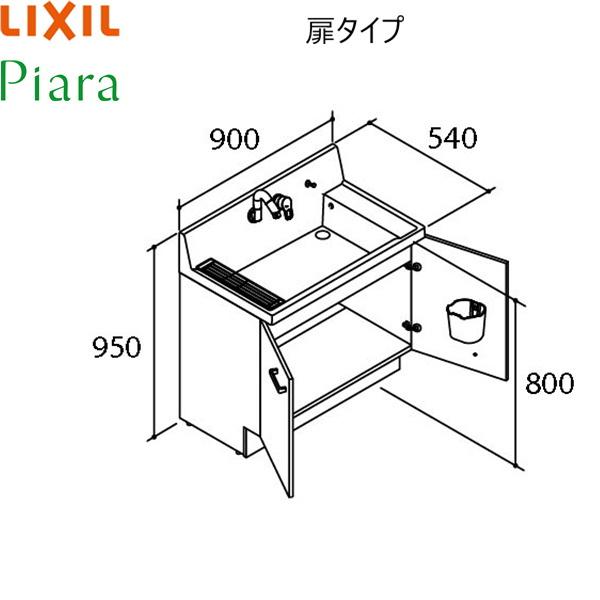 [AR3N-905SY]リクシル[LIXIL][PIARAピアラ]洗面化粧台本体のみ[間口900]扉タイプ[スタンダード][送料無料]