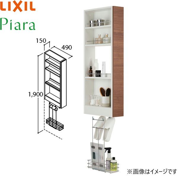 [AR3S-155S]リクシル[LIXIL/INAX][PIARAピアラ]トールキャビネット[間口150]オープンランドリータイプ[スタンダード]